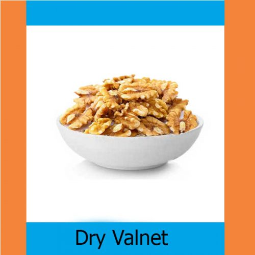 Dry Valnet in Dry fruits and Nuts Category
