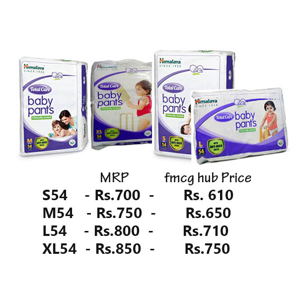 Online offer baby Pants